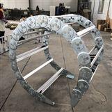 静音型钢制拖链