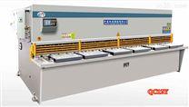 数控液压板料摆式剪板机