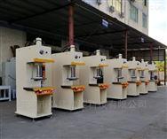 上海精密伺服液压机技术规格