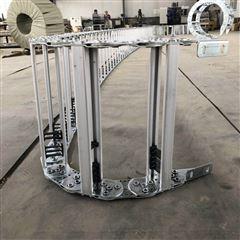 专业生产钢制拖链厂家