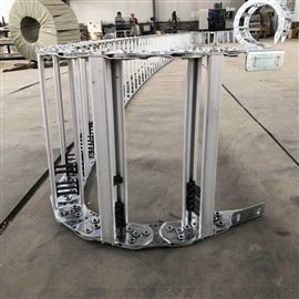 小型桥式穿线钢铝拖链
