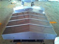机床伸缩防尘罩