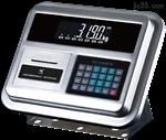 XK3190—DS5数字式汽车衡仪表XK3190—DS5s