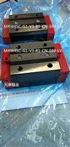 施耐博格车床加工滑块BMA45AG2V3