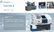CNC-6130精密硬轨竞技宝