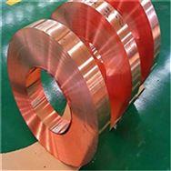 江西T2环保铜带 TP2红铜带、T3国标紫铜带材