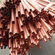 浙江大口径(厚壁)T2紫铜管、T6薄壁红铜管