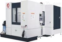 HT-630精密高速直聯主軸臥式加工中心銑床
