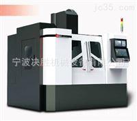 VMC850CNC立式加工中心數控銑床