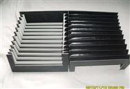 德州柔性風琴式機床導軌防護罩