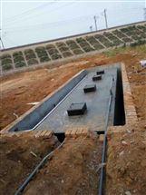成都市染料废水处理设备