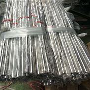 专业生产Alloy31高温合金Alloy31镍铁合金带
