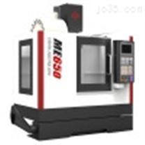 宁波三线规CNC数控铣床立式加工中心ME650