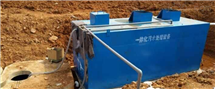 15吨/h一体化地埋式污水处理设备装置