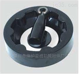 专业生产内波纹手轮、小波纹手轮、背面波纹手轮1小时