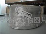 LAPP KABEL电缆UL/CSA 7*0.14