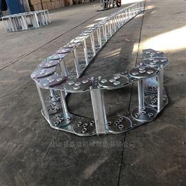 整块式钢制拖链