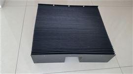 生产磨床柔性风琴式伸缩防护罩