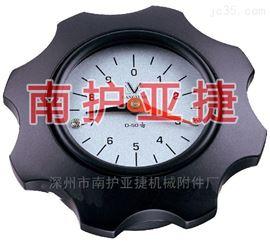 表盘手轮波纹数字表盘手轮