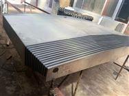 制作導軌鋼板防護罩