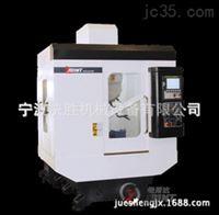 VTC-700鉆攻中心CNC數控鉆銑加工中心
