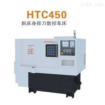 HTC450斜床身車床生産廠家
