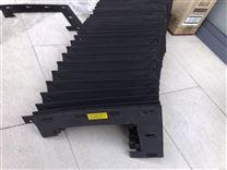镗铣床专用风琴防护罩