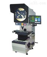 厂家直销万濠数字式测量投影仪CPJ-3015Z