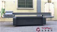 长沙供应3d玻璃背景墙打印设备总代直销