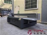 扬州供应3d玻璃背景墙打印设备总代直销
