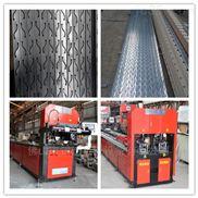 管材自动冲孔机质量厂家