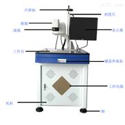 紫外激光打标机数据线塑胶玻璃二维码喷码