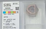 日立Hitachi刀片