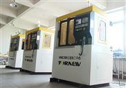小五轴数控教学机 微型五轴机床 五轴小机床