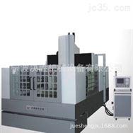 CNC数控雕铣机
