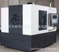 XR8080高配置CNC數控雕銑機