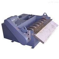 定制磁性油水分离器