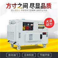12千瓦静音柴油发电机管道工程用