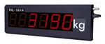 XK3190-YHL尊宝娱乐手机版大屏幕YHL-5