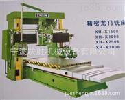 宁波数控CNC数显普通龙门铣床粗加工铣床