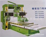 数控CNC数显普通龙门铣床粗加工铣床