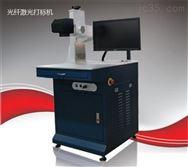 精密工业光纤激光打标机
