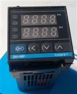 上海托克DH-T94KB智能数显温控表