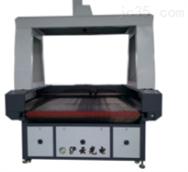 视觉定位二氧化碳激光切割机