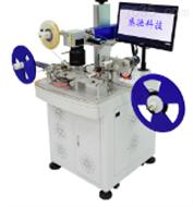 IC视觉定位激光打标机