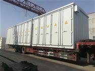 信合二次设备预制舱 箱式变电站外壳体