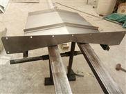 不锈钢板式机床防护罩