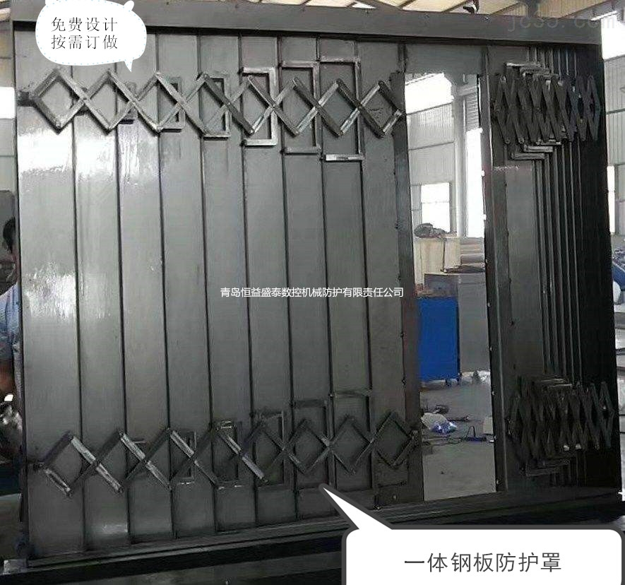信丰华东VS2090A加工中心钢板防护罩