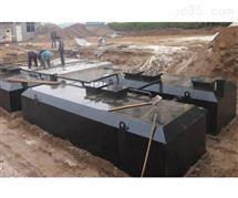 日处理60立方医疗污水装置