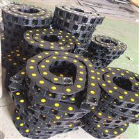 穿线桥式塑料拖链